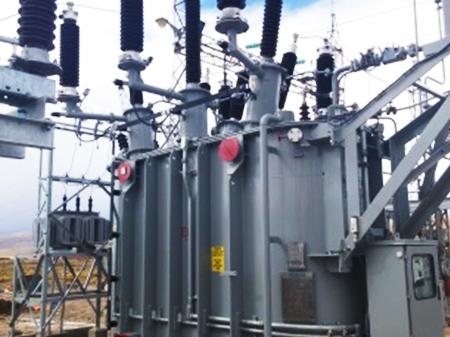 PROYECTO TRANSFORMADORES 2x50 MVA S/E VINTO 115/69 kV